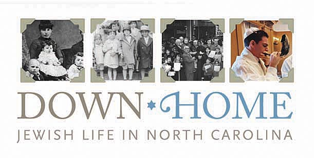 Down Home Exhibition