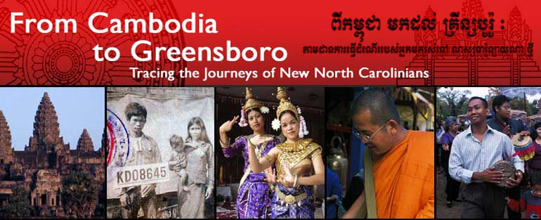 From Cambodia to Greensboro